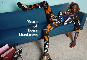 None of your Business